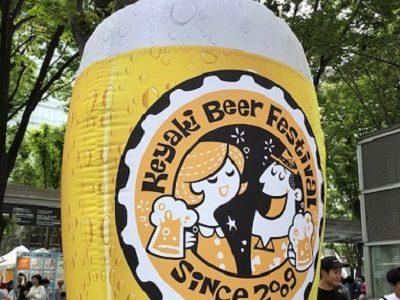 けやき広場春のビール祭りに行ってきました!