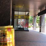 FM甲府の「まちかどお酒コンシェルジェ」でお話してきました!