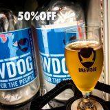 夏をおくるキーケグ祭!3日間限定生ビール50%OFF!