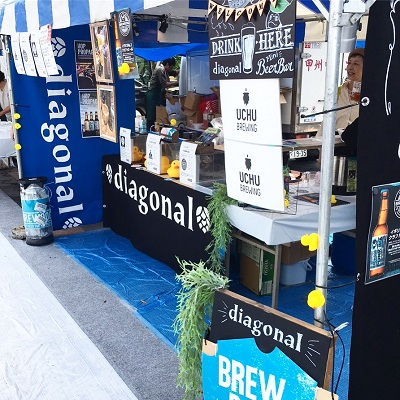 2018bacon-fes-booth