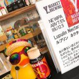 7月の異酒交流会、美味しいハンバーガー!