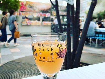 今年も地ビールフェスト甲府、行ってきました!