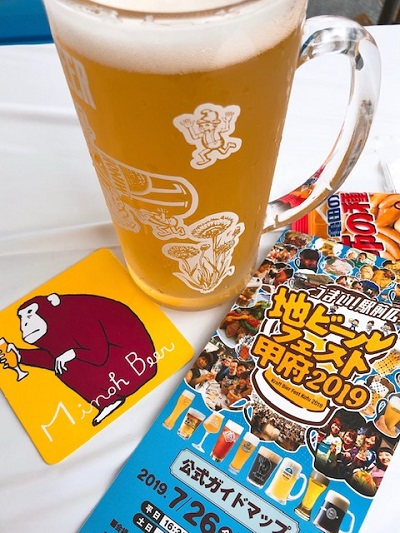 0727-ji-beer-fest-kofu-2